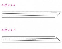 Samsung-foldable-tablet-02
