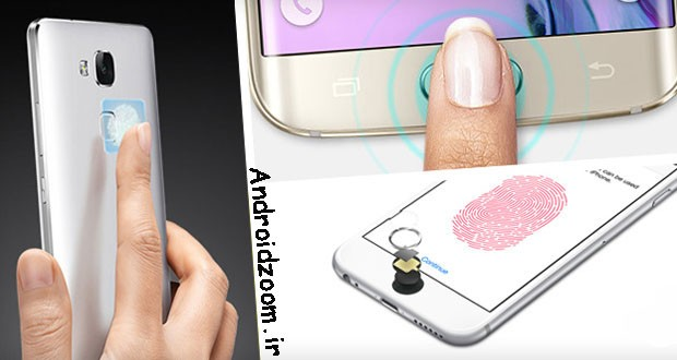 Fingerprint-scanners-compare