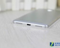 Huawei-Honor-7-05