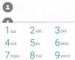 شماره گیر exdialer