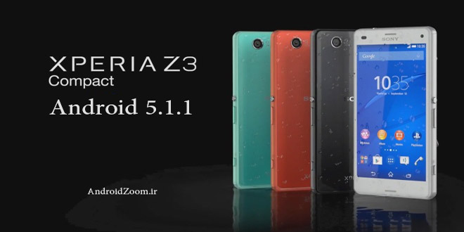 z3 compact