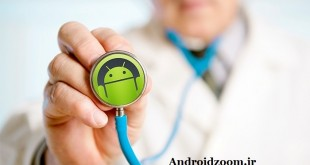 4-best-android-medical-apps-androidzoom.ir