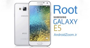 Samsung-Galaxy-E5-root