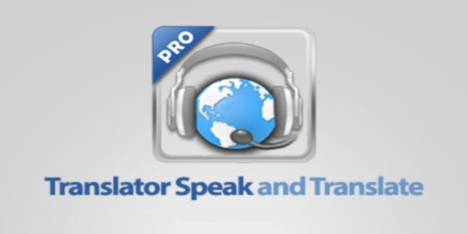 Speak_and_Translate_Pro