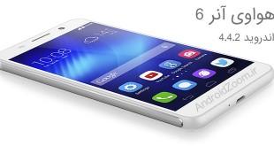 honor6-AndroidZoom_ir