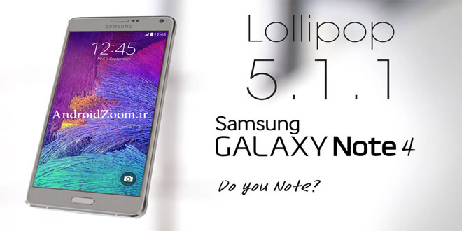 note 4 android 5.1.1