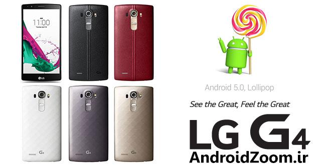 http://androidzoom.ir:5965/