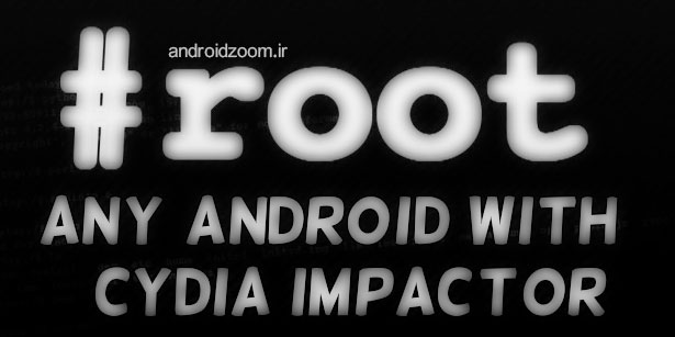 Root-Android-With-Cydia-Imapctor