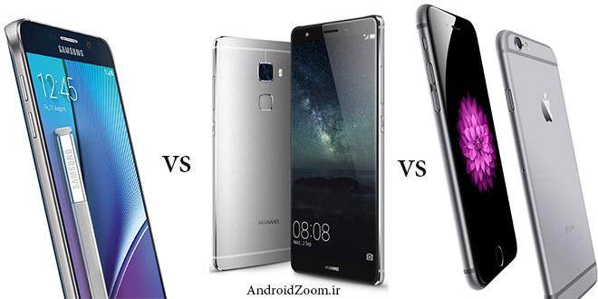 smartphones comparision