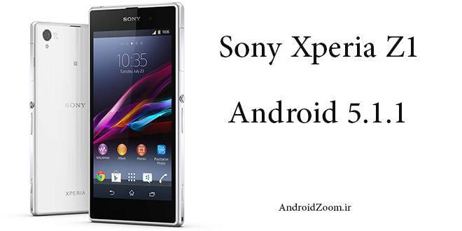 xperia z1 android 5.1
