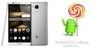 mate7-stock-rom-androidzoom