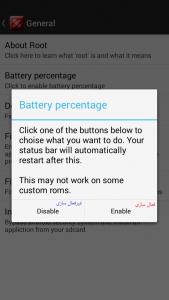General + Battery Percentage