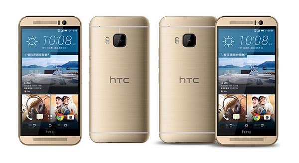 HTC One M9s launched, yet another One