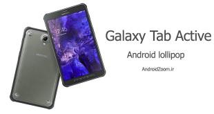 tab-active-androidzoom