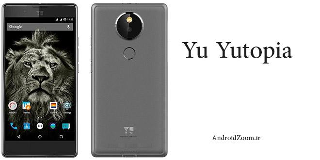 Yu Yutopia