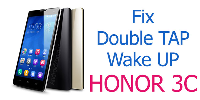 fix-double-tap-wake-up-honor-3c