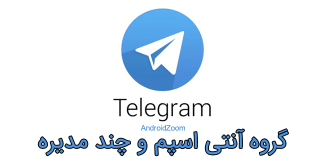 telegram-anti-spam-multi-admin