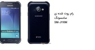 SAMSUNG SM-J110m