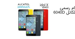 Alcatel 6040D Idol X