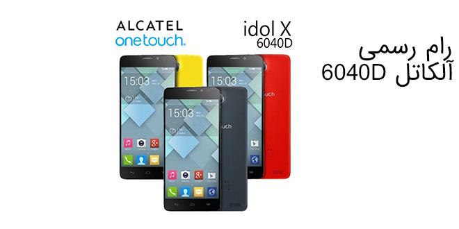 Alcatel 6040D Idol X