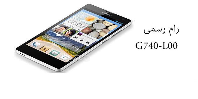 G740-L00