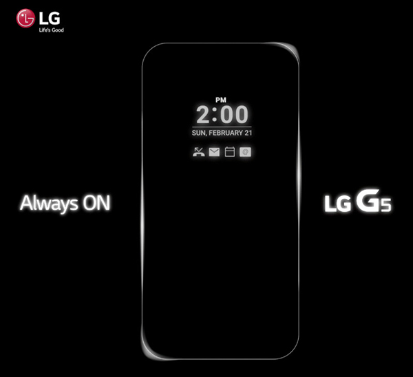 LG G5 On Display