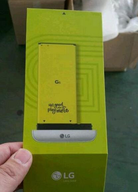LG G5's Removable Battery