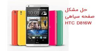 htc-desire-816-colors