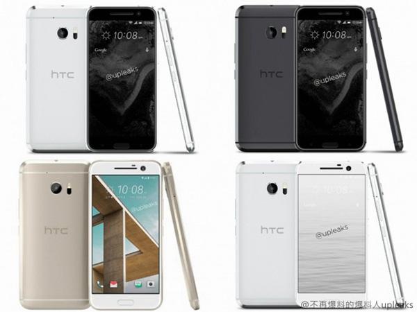 HTC 10 Render