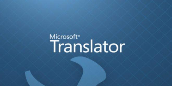 Microsoft_Translator