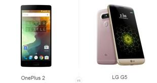 OnePlus 2 vs LG G5