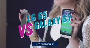 s7 vs g5 video comparison