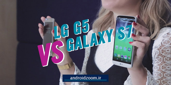 s7 vs g5 video comparison