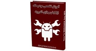 mod-any-apk-cover