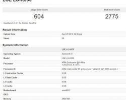 گیگ بنچ LG K535