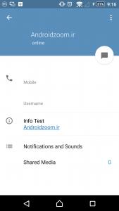 گذاشتن توضیحات در پروفایل تلگرام