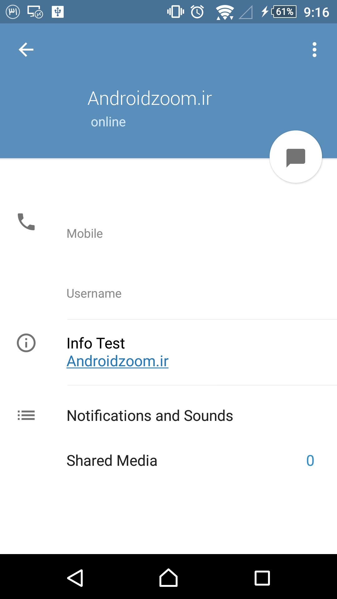 عکس+گذاشتن+در+پروفایل+تلگرام