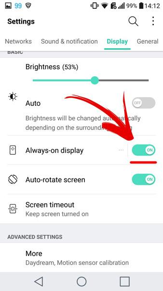 صفحه نمایش همیشه روشن LG G5