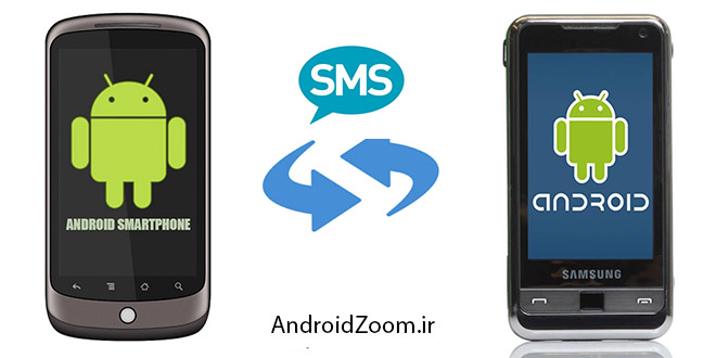 sms backup and restor
