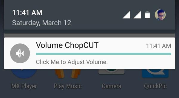 کنترل حجم صدا گوشی