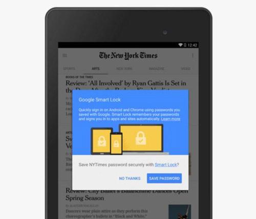 همگام سازی پسورد ها در گوگل