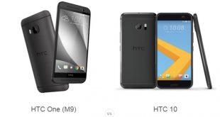 HTC One M9 vs HTC 10