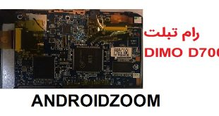 DIMO D700