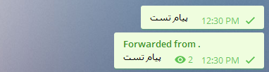 اطلاع یافتن از خوانده شدن پیام در تلگرام