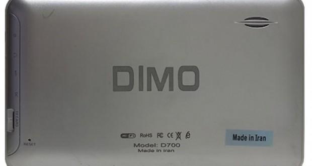 دیمو D700 پشت نقره ای