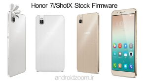 honor-7i-shotx-stock-firmware