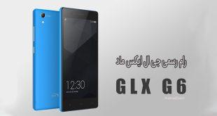 GLX-G6