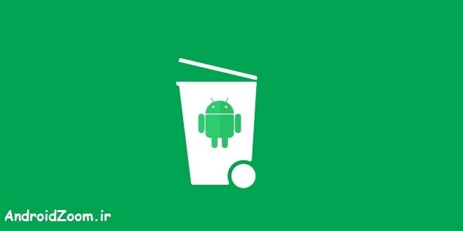 آموزش افزودن سطل بازیافت (Recycle Bin) به اندروید