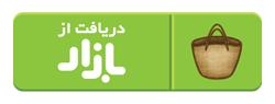 download-bazar