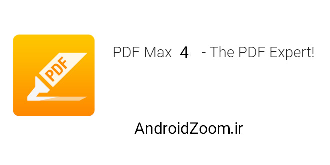 pdf max 4